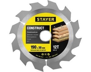 STAYER CONSTRUCT 190 x 30/20мм 12Т, диск пильный по дереву, технический рез