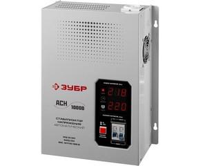 Автоматический стабилизатор напряжения однофазный переменного тока электронный с цифровой индикацией АСН-10000-1-ЦН, ЗУБР, ПРОФЕССИОНАЛ, 59387-10