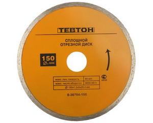 150 мм, диск алмазный отрезной сплошной по керамограниту, мрамору, плитке, ТЕВТОН