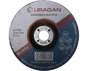 Круг шлифовальный URAGAN по металлу для УШМ, 150х6,0х22,2мм, 1шт