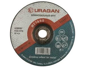 Круг шлифовальный URAGAN по металлу для УШМ, 180х6,0х22,2мм, 1шт
