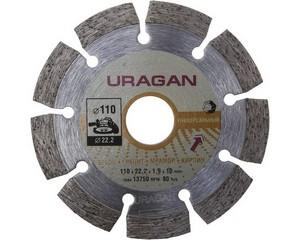 110 мм, диск алмазный отрезной сегментный по бетону, камню, кирпичу, URAGAN