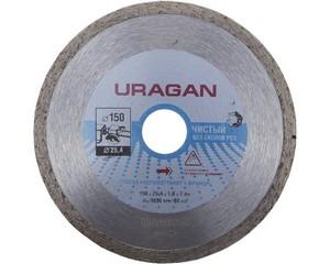 150 мм, диск алмазный отрезной сплошной по керамограниту, мрамору, плитке, URAGAN