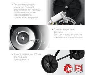 ЗУБР 120 л бетономешалка