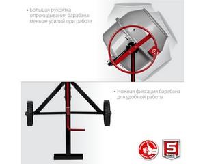 ЗУБР 140 л бетономешалка