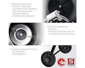 ЗУБР 160 л бетономешалка