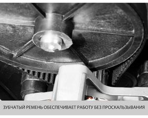 """Бетономешалка (бетоносмеситель), чугунный венец, ЗУБР """"МАСТЕР"""" БС-160-600, 160 л, 600Вт"""