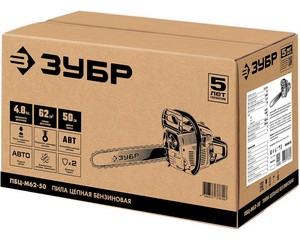 ЗУБР ПБЦ-М62-50 бензопила, 62 см3, шина 50 см