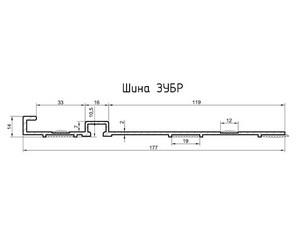 Пила погружная с шиной, 90°-55 мм, диск 165 мм, 1200 Вт, ЗУБР