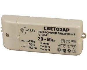 Выходное напряжение: 12В, мощность от 20 до 60 Вт, СВЕТОЗАР, SV-44953