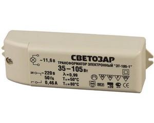 Выходное напряжение 12В, мощность 35-105Вт, СВЕТОЗАР, SV-44961